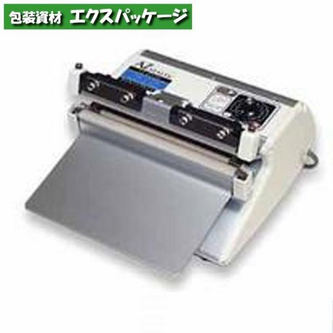 アスパル 卓上シーラー AZ-200W(厚物ガゼット袋用) 朝日産業