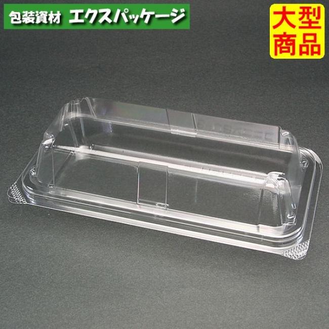 【スミ】ユニコン SU-3 透明 1200枚入 本体・蓋一体 5U30113 Vol.22P73 【ケース販売】