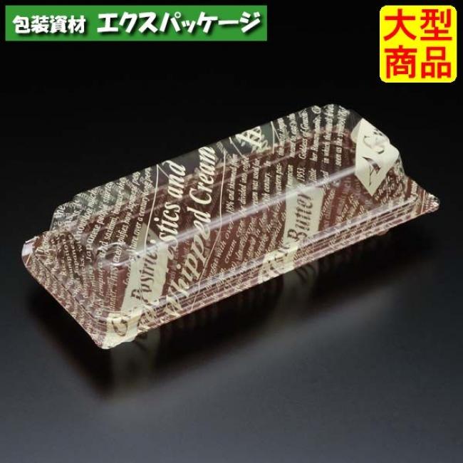 【スミ】ユニコン LS-72 茶英字 900枚入 本体・蓋一体 5S72131 Vol.22P58 【ケース販売】