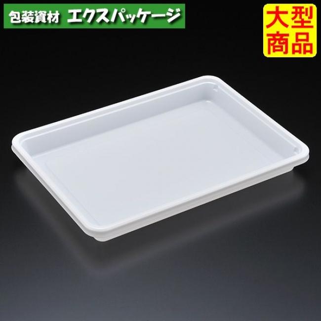 エスコン 95-20 W(白) 本体のみ 600枚入 2952111 ケース販売 大型商品 取り寄せ品 スミ