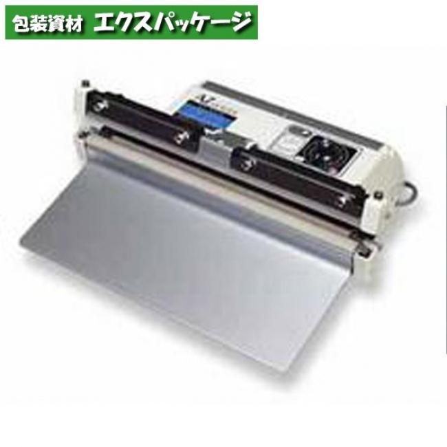 【朝日産業】AZ-300W(卓上両熱タイプ) 1入 【ケース販売】