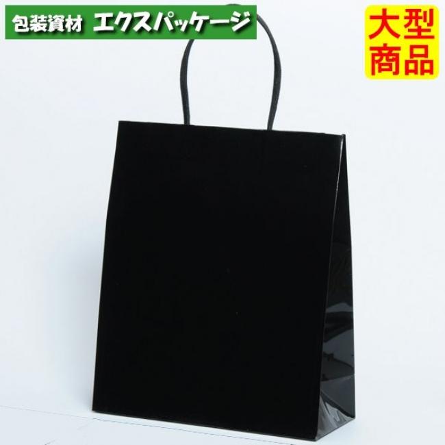 手提袋 ストレートバッグ STB プリティ 黒 XZT00806 100枚入 ケース販売 取り寄せ品 パックタケヤマ