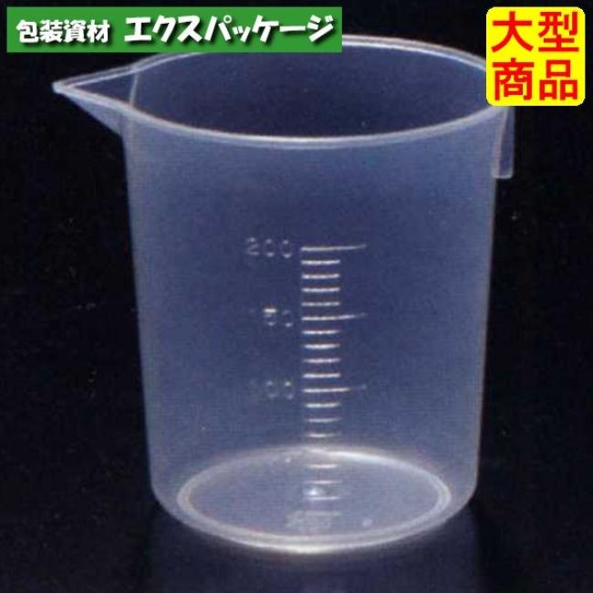 【シンギ】デザートカップ PPスタンダード PP78-200cc 10022769 計量カップ 600入 【ケース販売】