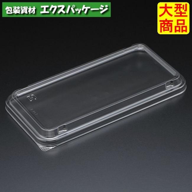 スーパーレンジ AP_FK角183 透明蓋 1200枚入 8S18221 ケース販売 大型商品 取り寄せ品 スミ