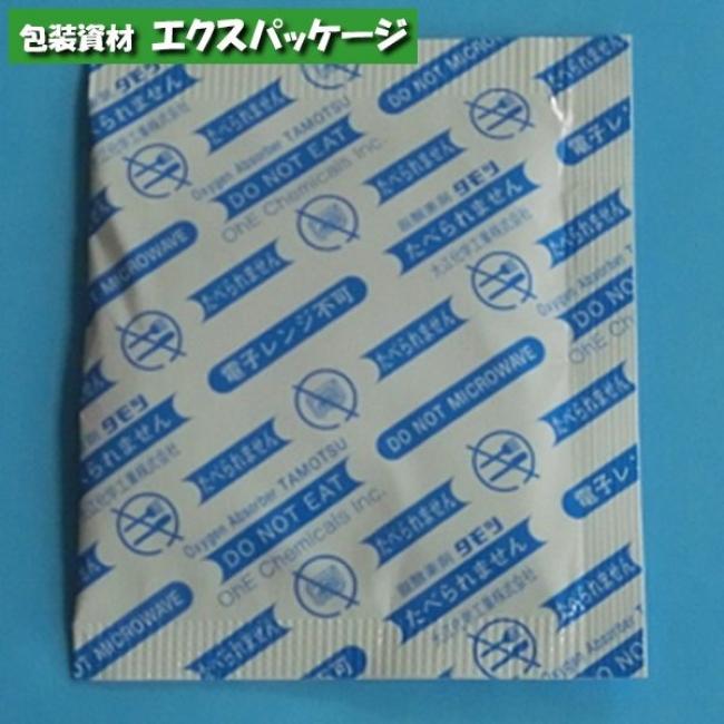 【大江化学工業】脱酸素剤 タモツ VX2500 500個入り(50×10袋) 【ケース販売】