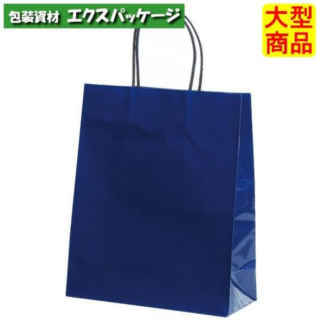 【パックタケヤマ】手提袋 ストレートバッグ STB プリティ 紺 XZT00808 100入 【ケース販売】