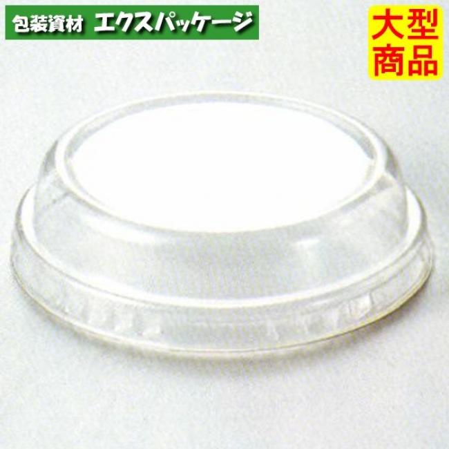 【天満紙器】F-CR03 カールカップ用PET蓋 (透明) 2000入 2690903 【ケース販売】