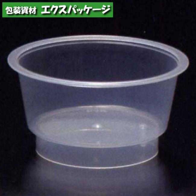 【シンギ】デザートカップ PPスタンダード PP71-73P 2000入 【ケース販売】