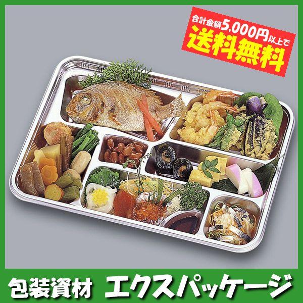 【福助工業】KPシリーズ KP-20 120入 0571008 本体・フタセット 【ケース販売】