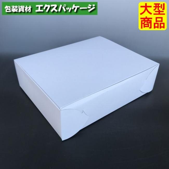 【ヤマニパッケージ】サービス箱 サービス組立 #10 20-159 200入 【ケース販売】