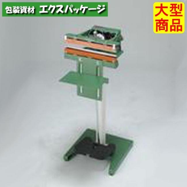 【ケース販売】 1入 W-300D 【朝日産業】 足踏みスタンドシーラー