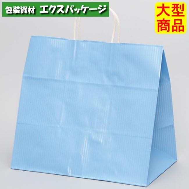 手提袋 手提別寸 HV75 クリスタル ブルー XZT00940 200枚入 ケース販売 取り寄せ品 パックタケヤマ