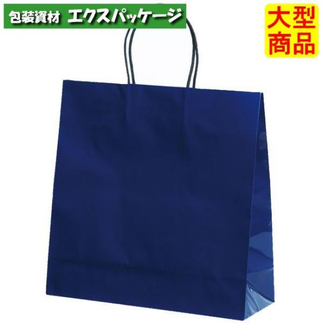 手提袋 ストレートバッグ ST3才 プリティ 紺 XZT00854 100枚入 ケース販売 取り寄せ品 パックタケヤマ