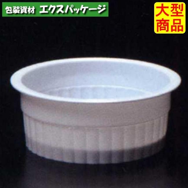 【シンギ】デザートカップ PPスタンダード PP88-115 リブ 白 1200入 【ケース販売】