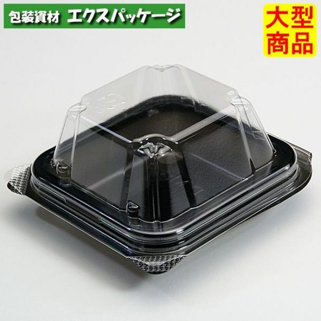 【スミ】ユニコン MS-1 B(黒) 2400枚入 本体・蓋一体 5M10104 Vol.22P68 【ケース販売】
