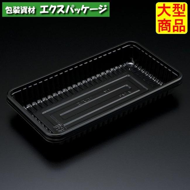 エスコン M1 B(黒) 本体のみ 1000枚入 1M10103 ケース販売 大型商品 取り寄せ品 スミ