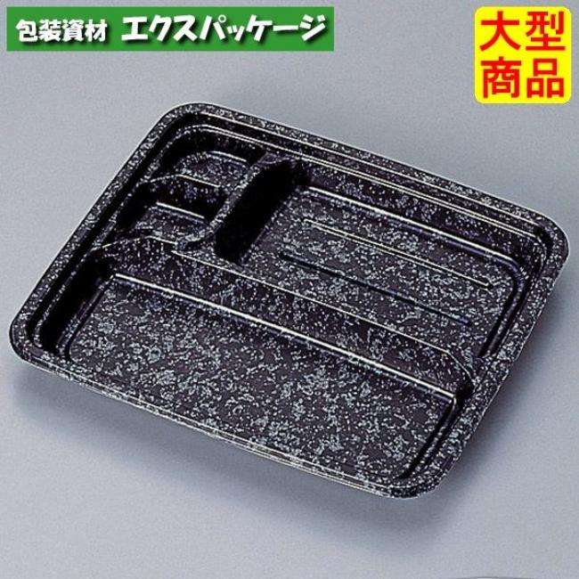 【福助工業】フルレンジシリーズ TR-123-2H みかげ黒 600入 0590207 本体のみ 【ケース販売】