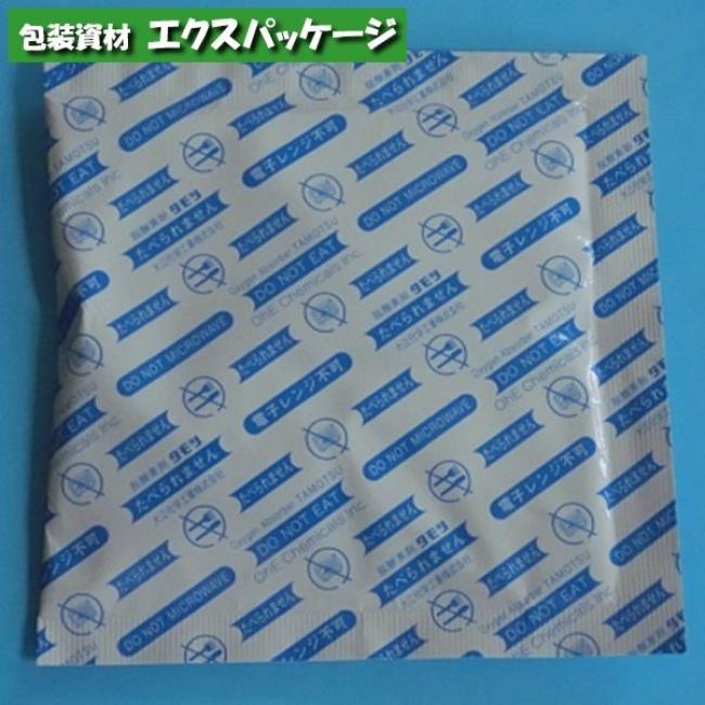 脱酸素剤 タモツ VX10L 150個入り(15×10袋) ケース販売 取り寄せ品 大江化学工業