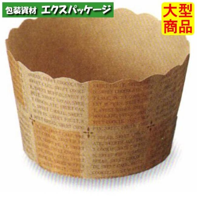 【天満紙器】M561 ベーキングカップ (ロゴ格子 茶) 2000入 2640649 【ケース販売】