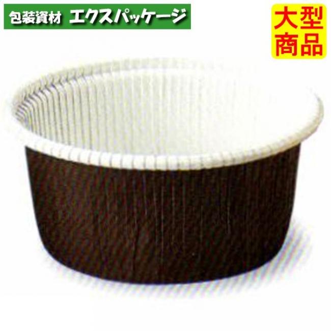 【天満紙器】CR-42 カールカップ (茶) 本体のみ 2000入 2690061 【ケース販売】