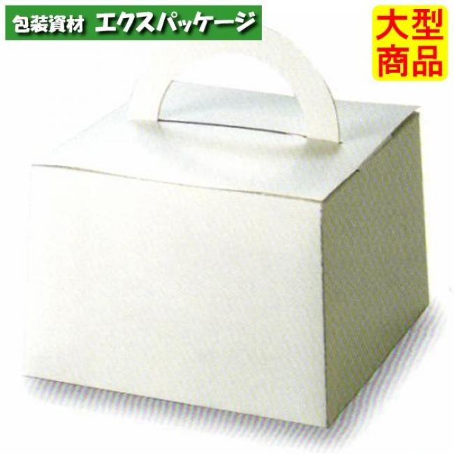 【天満紙器】KS4300 シフォンカップキャリーケース (ホワイト) 100入 3870103 【ケース販売】