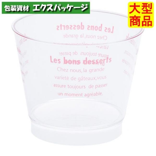 デザートカップ PS C76-150オリジナル赤-2 2123 500個入 ケース販売 大型商品 取り寄せ品 シンギ