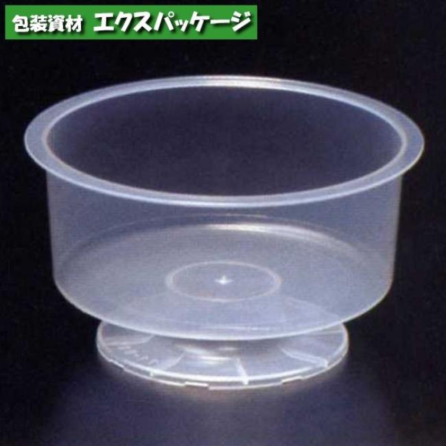 【シンギ】デザートカップ PPスタンダード PP71-80A(フェイシー) 2000入 【ケース販売】