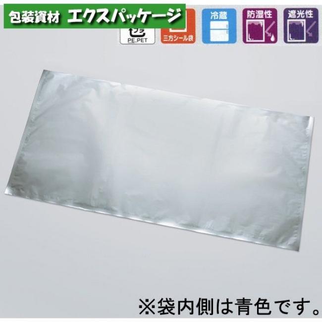 VM規格袋 さんま用規格袋 5K 300枚 0713953 ケース販売 取り寄せ品 福助工業