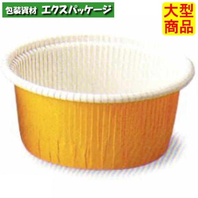 【天満紙器】CR-43 カールカップ (黄) 本体のみ 2000入 2690062 【ケース販売】
