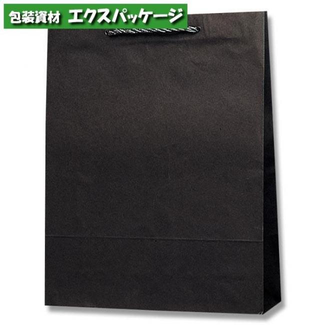 T型チャームバッグ カスタム判 黒無地 200枚入 #003170500 ケース販売 取り寄せ品 シモジマ