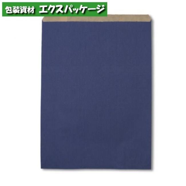 柄小袋 Rタイプ R-20 未晒ネイビーN 2000枚入 #006526305 ケース販売 取り寄せ品 シモジマ