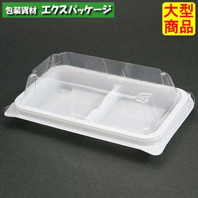 【スミ】ユニコン MS-2 W(白) 2000枚入 本体・蓋一体 5M20101 Vol.22P68 【ケース販売】