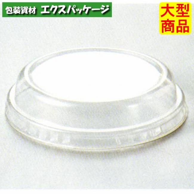 【天満紙器】F-CR04 カールカップ用PET蓋 (透明) 2000入 2690904 【ケース販売】
