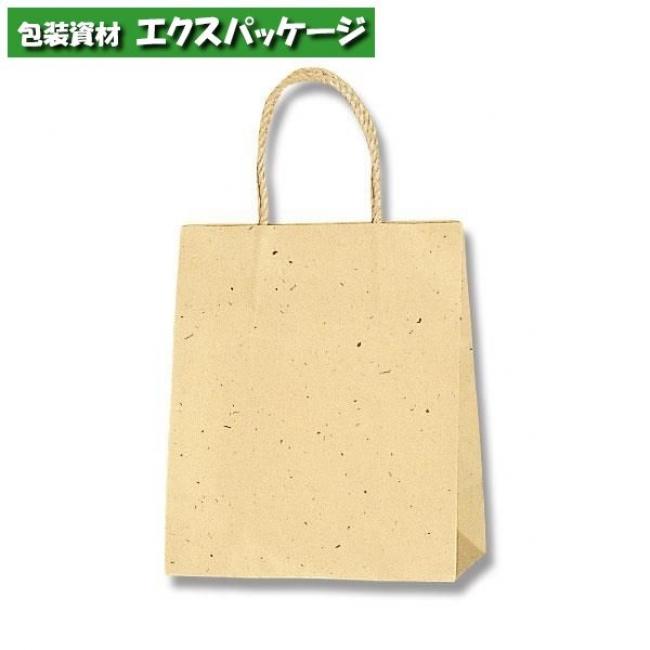 スムースバッグ 22-12 ナチュラル 300枚入 #003156104 ケース販売 取り寄せ品 シモジマ