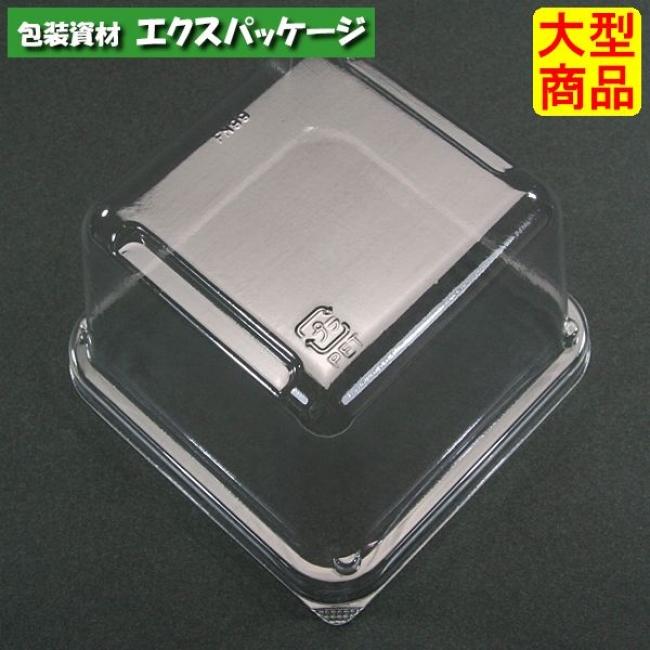 エスコン AP_FN99 黒 透明蓋 51mm 新商品!新型 1200枚入 2N99221 特別セール品 取り寄せ品 スミ 大型商品 ケース販売