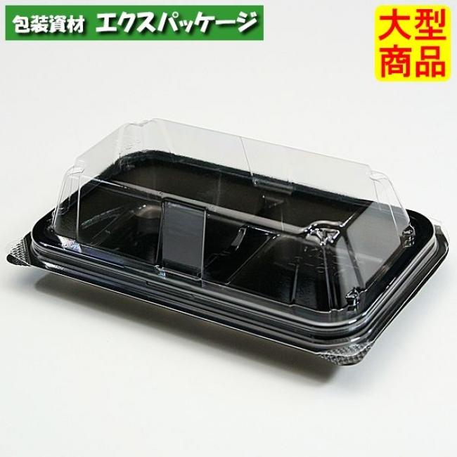 【スミ】ユニコン MS-2 B(黒) 2000枚入 本体・蓋一体 5M20104 Vol.22P68 【ケース販売】