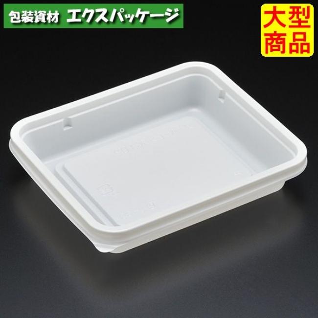 スーパーレンジ G102 W(白) 本体のみ 1500枚入 8G02111 ケース販売 取り寄せ品 スミ