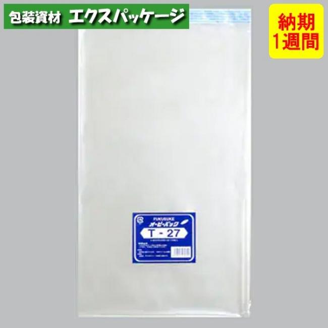 ●オーピーパック テープ付 T-27 1000枚 透明 OPP 納期1週間 取り寄せ品 0841218 (0844411) 福助工業
