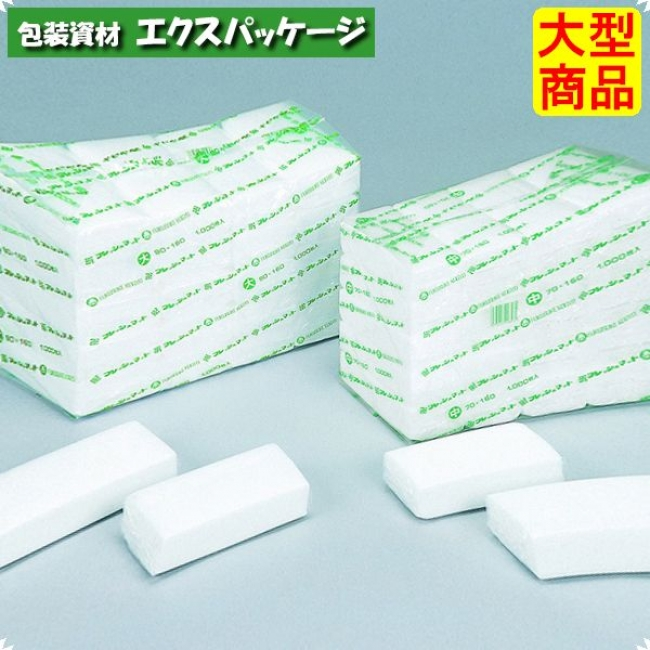 【福助工業】フレッシュマット 90×140 10000枚 0132705 【ケース販売】