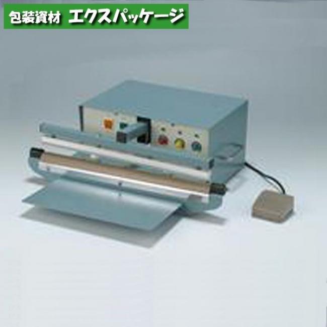アスパル シーラー 足踏み式 W-450A 朝日産業