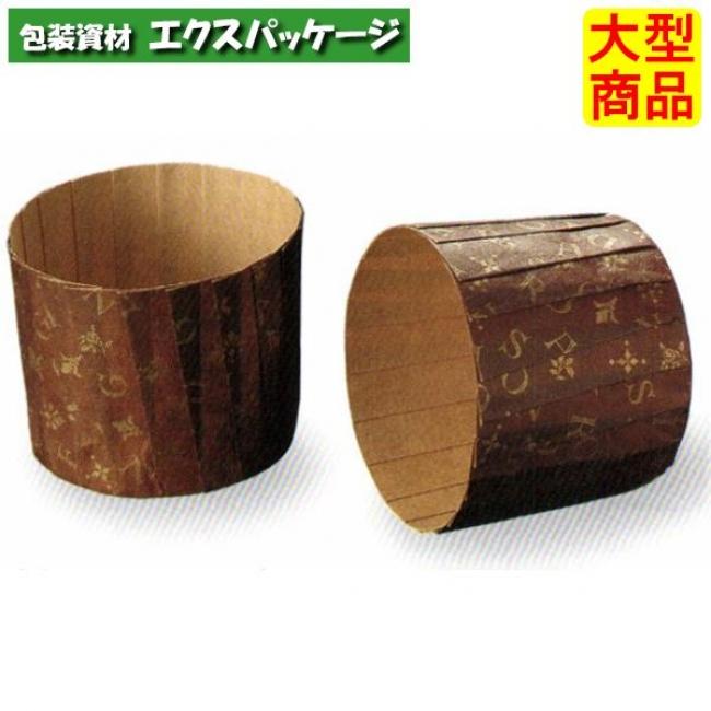 【天満紙器】M206 OTカップ (チョコローズ) 2800入 2610020 【ケース販売】