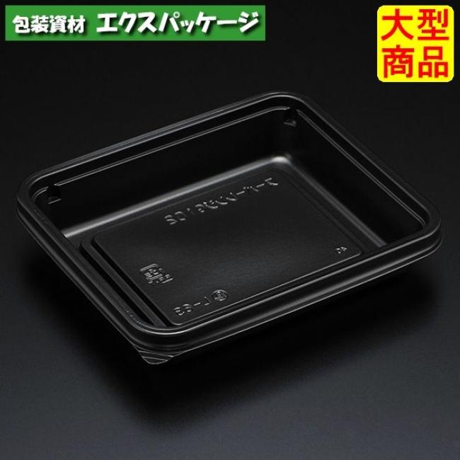 【スミ】 スーパーレンジ G102 B(黒) 本体のみ 1500枚入 8G02113 Vol.22P85 【ケース販売】