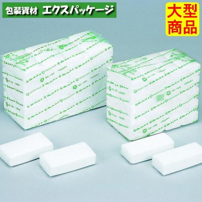 【福助工業】フレッシュマット 150×220 4000枚 0132713 【ケース販売】