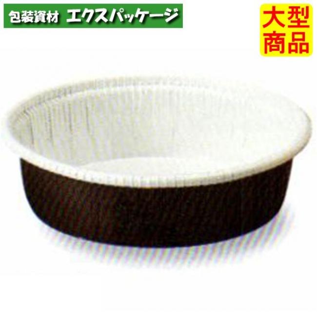 【天満紙器】CR-52 カールカップ (茶) 本体のみ 2000入 2690071 【ケース販売】
