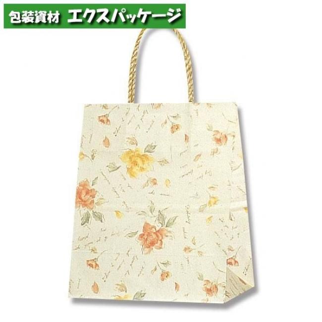 スムースバッグ 22-12 ポエット 300枚入 #003156103 ケース販売 取り寄せ品 シモジマ