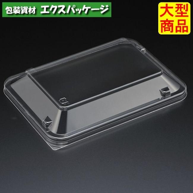 スーパーレンジ FVG104 透明蓋 1200枚入 8G04221 ケース販売 大型商品 取り寄せ品 スミ