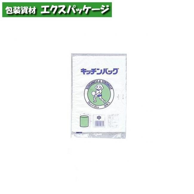 キッチンバッグ 大 5000枚 平袋 平透明 HDPE 0500526 ケース販売 取り寄せ品 福助工業