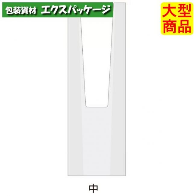 フラワーバッグ Uバッグ 鉢袋HD 強化タイプ 中 XZV01178 3000枚入 ケース販売 取り寄せ品 パックタケヤマ