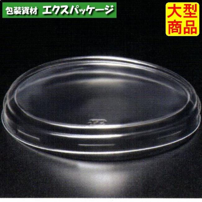 【特価】 【シンギ PET【ケース販売】】デザートカップ蓋 PET PS98φFC 2000入【ケース販売 2000入】, POODLE JAPAN:6db086fe --- enduro.pl