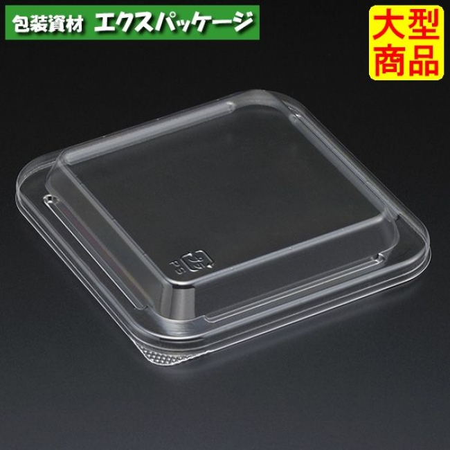 エスコン F角102 透明蓋 2000枚入 2412201 ケース販売 大型商品 取り寄せ品 スミ